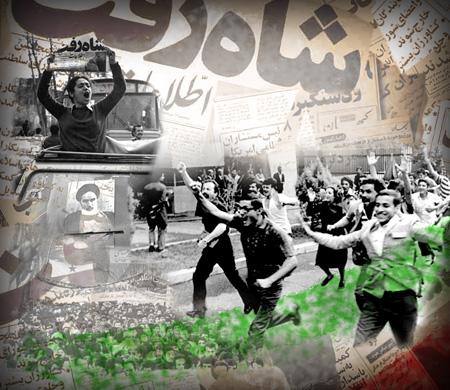 تصاویر تبریک ورود امام خمینی و دهه فجر
