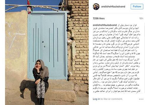 بازیگر زن معروف جشنواره فجر را تحریم کرد+عکس