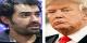 واکنش خاص شهاب حسینی به رفتار ترامپ +عکس