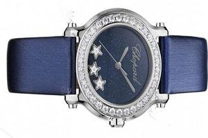 مدل های ساعت و زيورآلات برند Chopard (عکس)