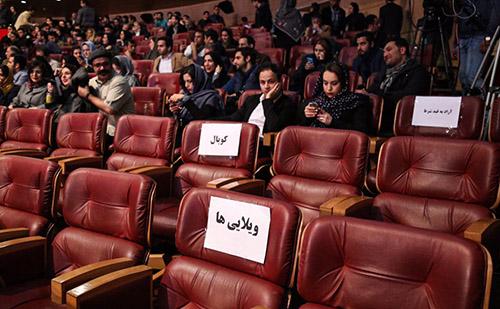 گزارش کامل و تصاویر اختتامیه جشنواره فیلم فجر