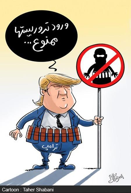 کاریکاتورهای باحال دونالد ترامپ