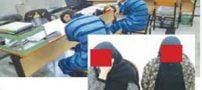 سرقت از جواهرفروش معروف تهران هنگام ماساژ دختران