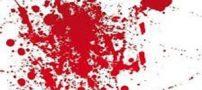 تصاویر وحشتناک قتل عام ناموسی در خرم آباد (عکس 16+)