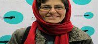 وصیت عجیب خانم بازیگر ایرانی (عکس)