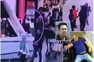 افشای سلاح کشتار جمعی که برادر رهبر کره با آن ترور شد (فیلم)