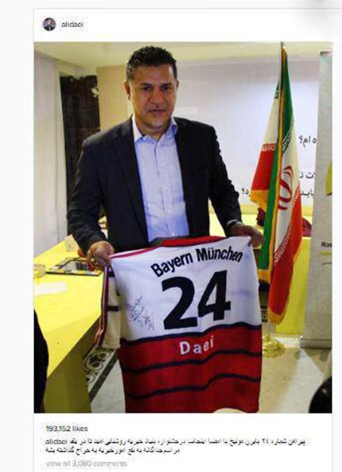 علی دایی پیراهن بایرن مونیخ اش را حراج کرد (عکس)