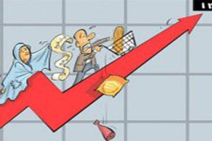کاریکاتورهای موضوعات روز جامعه