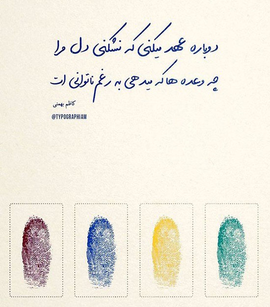 عکس نوشته های عاشقانه و زیبا