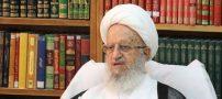 آیت الله مکارم شیرازی:خرید و فروش مواد منفجره حرام است