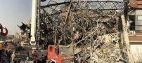 انفجار ساختمان پلاسکو عمدی بود