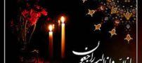 بازیگر پدر سالار بخاطر سکته مغزی درگذشت (عکس)