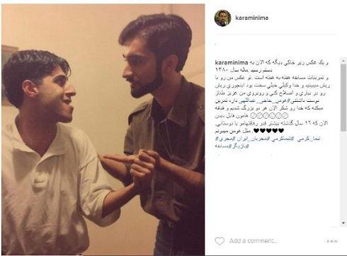 عکس قدیمی جالب از چهره بامزه دو مجری ایرانی (عکس)