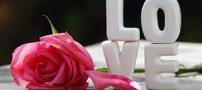 شعرهای عاشقانه و نوشته های با احساس