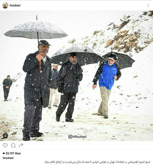 عکس های جالب کوهنوردی حسن روحانی
