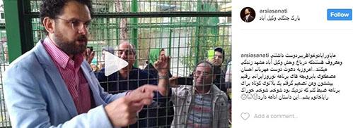 حمله ببر به مجری مشهور صدا و سیما (فیلم و عکس)