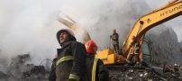 اعلام نتیجه نهایی علت حادثه پلاسکو و مقصرانش