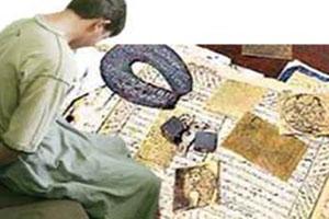 رمالی به همراه جن های دروغینش در راه مشهد دستگیر شد