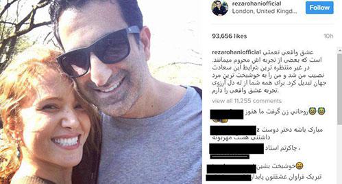 ازدواج عاشقانه رضا روحانی با مجری شبکه من و تو (عکس)