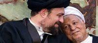 عکس دیده نشده از پدر سید حسن خمینی در روز پدر