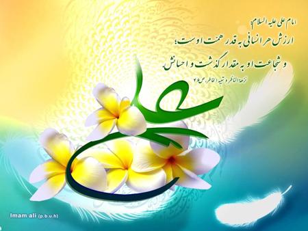 کارت پستال و تصاویر ولادت امام علی (ع)