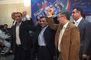 تصاویر ثبت نام احمدی نژاد در انتخابات ریاست جمهوری 96