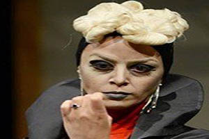 چهره و گریم عجیب غریب بازیگران زن ایرانی (عکس)