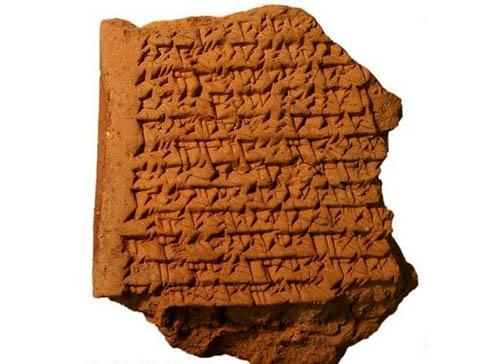 قدیمی ترین کارت تبریک به پدر در 4000 سال پیش (عکس)
