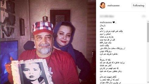 حرفهای مهراوه درمورد روزی که محمدرضا شریفی نیا گریست