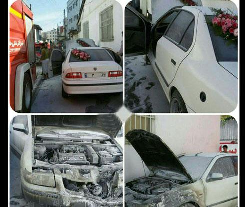 ماشین عروس و داماد شمالی آتش گرفت (عکس)