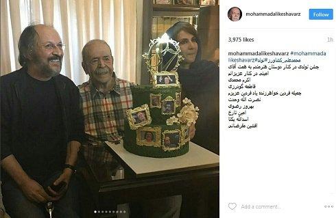جشن تولد محمدعلی کشاورز در کنار بازیگران (تصاویر)