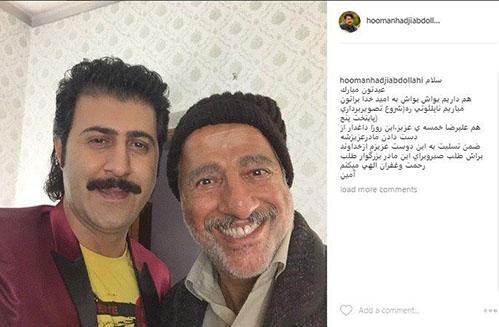 علیرضا خمسه بازیگر طنز مشهور عزادار شد (عکس)