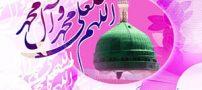 اس ام اس تبریک مبعث حضرت محمد