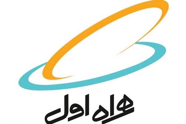 کاهش تعرفه همراه اول برای 200 سایت پربازدید ایرانی
