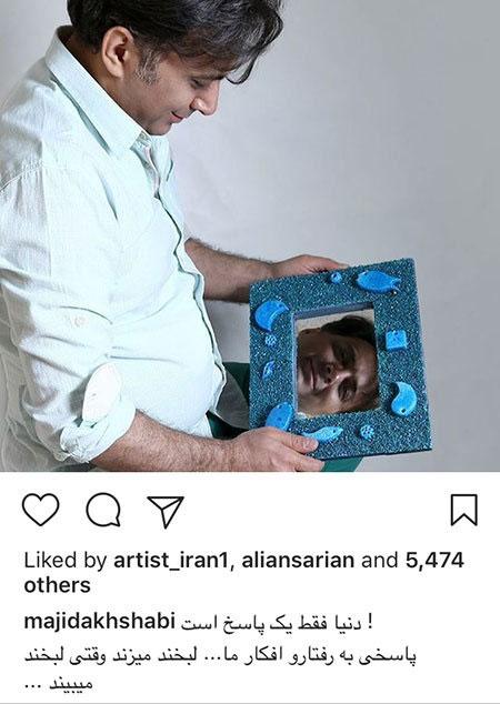 عکسهای جدید بازیگران و هنرمندان مشهور
