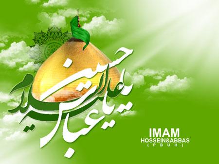 پوستر و عکس تبریک میلاد حضرت ابوالفضل عباس