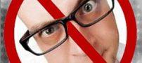 روش درمان چشم چرانی و هیزی