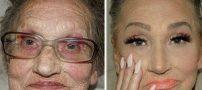 تغییر باورنکردنی پیرزن 80 ساله بعد آرایش (تصاویر)