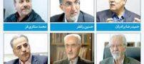 حمایت 213 اقتصاد دان مهم کشور از حسن روحانی (اسامی)