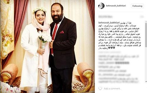 واکنش بهنوش بختیاری به ازدواج نرگس محمدی (عکس)