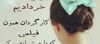 عکس نوشته های زیبا مخصوص متولدین خرداد
