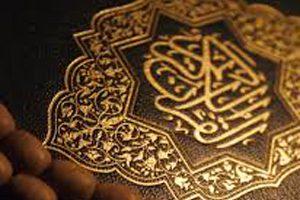 روایات قرآنی در مورد جن چه می گوید