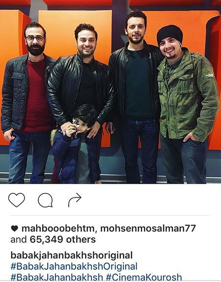 بروز ترین تصاویر و خبرهای بازیگران و چهره های ایرانی