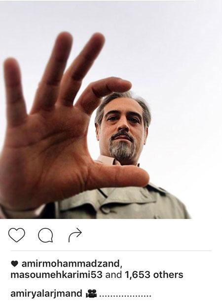 تازه ترین عکس و خبر ها از بازیگران ایرانی