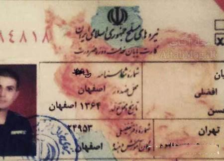 تغییر جنسیت این پسر ایرانی و مشکلاتش (عکس)