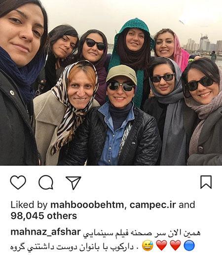 آخرین خبرها و تصاویر بازیگران و هنرمندان ایرانی