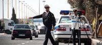 اعلام سرعت مجاز خودروها در بزرگراه ها