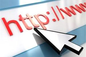 پنج اصل مهم و ضروری در استفاده از اینترنت !