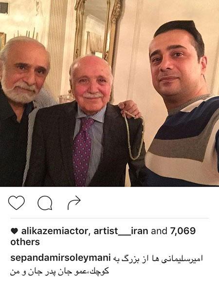 تازه ترین عکسهای بازیگران و اشخاص معروف ایرانی