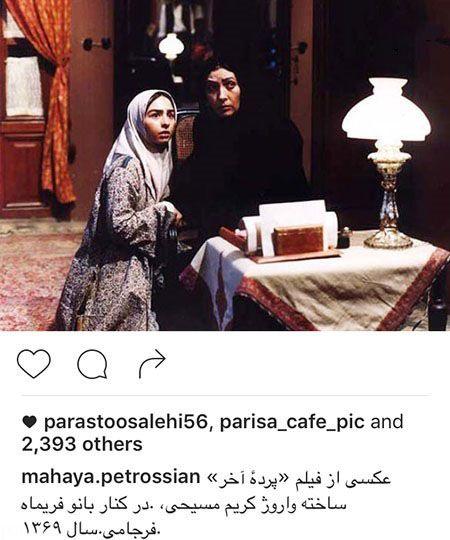 اخبار چهره ها و تصاویر جدید هنرمندان ایرانی